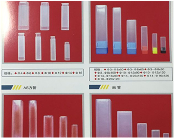 Plastic Tool Packages