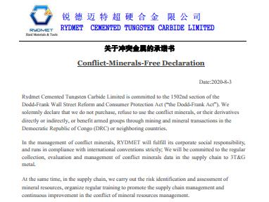 Rydmet 3TG Conflict Conflict Minerals Free Declaration